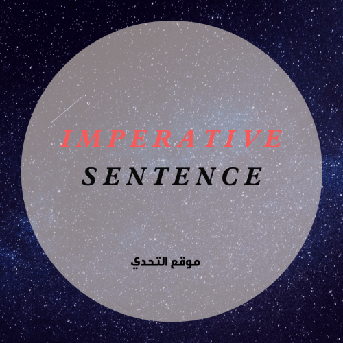 Imperative sentence